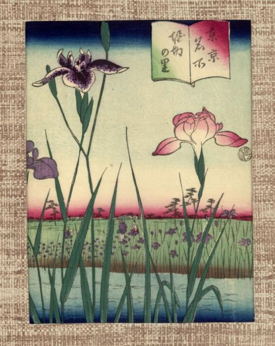 Colorful woodcut, author of the pattern: Hiroshige Utagawa