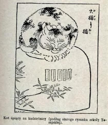 Japanese art; 1901