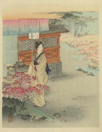 Floral art of Japan; 1899
