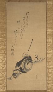 A vertical scroll - paper and silk; ca. 1830-1840