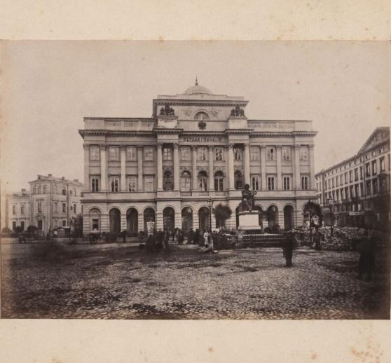 Staszica Palace