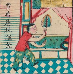 Chiński drzeworyt