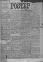Postęp 1901.01.03 R.12 Nr2