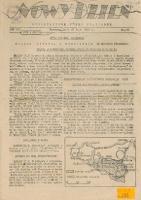 Nowy Dzień : popołudniowe pismo codzienne 1943 R.III nr 618