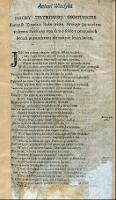 Kronika Macieja Stryjkowskiego niegdyś w Królewcu drukowana. - Stryjkowski, Maciej (ca 1547-ca 1593)