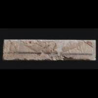 Blok z mastaby Tepemancha - nieznany