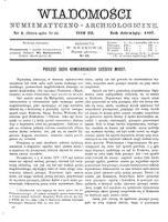 """C.K. Norwid: Autobiografia. Datowana 1872. Z autografu w zbiorach Towarzystwa Numizmatycznego ogłosił F. Kopera. """"Wiadomości Numizmatyczno–Archeologiczne"""" 1897, t. 3, nr 4."""