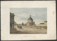 Widoki Warszawy : rys. z natury Gerson et Lerue : Kościół ewangelicki