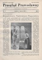 Przegląd Prawosławny : organ Prawosławnego Instytutu Naukowo-Wydawniczego w Grodnie. 1939, nr3