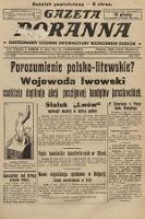 Gazeta Poranna : ilustrowany dziennik informacyjny wschodnich kresów. 1925, nr7423