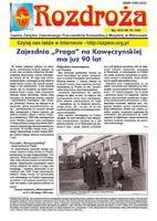 Rozdroża : Gazeta Związku Zawodowego Pracowników Komunikacji Miejskiej w Warszawie. 2015 nr 5 (maj)