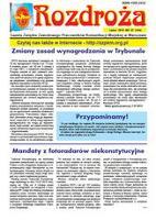 Rozdroża : Gazeta Związku Zawodowego Pracowników Komunikacji Miejskiej w Warszawie. 2015 nr 7 (lipiec)
