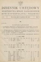 Dziennik Urzędowy Ministerstwa Spraw Zagranicznych Rzeczypospolitej Polskiej. 1928, nr12