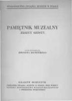 Pamiętnik Muzealny. 1937 zeszyt 6