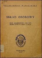 Skład osobowy. Rok akademicki 1956-57