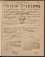 Gazeta Urzędowa Wydziału Powiatowego Powiatu Mińskiego Mazowieckiego. R. 2, 1920 nr 18 (5 V)