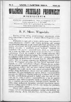 Wileński Przegląd Prawniczy 1938, R. 9 nr 4