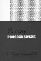 Zeszyty Prasoznawcze. 1991, nr 1/2