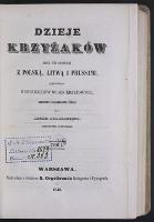 Dzieje Krzyżaków : oraz ich stosunki z Polską, Litwą i Prussami : poprzedzone rysem dziejów wojen krzyżowych. T. 1 - Fahl