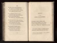 Poezye Adama Mickiewicza T 1 Przemowa Ballady I Romanse
