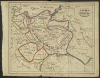 Lechia między synów Krzywoustego podzielona r. 1139