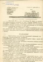 Biuletyn Informacyjny MKZ NSZZ Solidarność Województwa Chełmskiego 1980 Nr 1