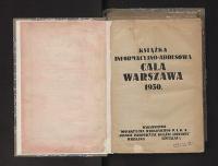 """Książka informacyjno-adresowa """"Cała Warszawa"""" 1930."""