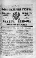 Gazeta Rządowa Królestwa Polskiego 1849 I, No 73