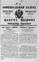Gazeta Rządowa Królestwa Polskiego 1851 I, No 5