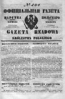 Gazeta Rządowa Królestwa Polskiego 1851 II, No 104