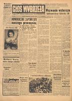 Głos Wybrzeża : pismo Polskiej Partii Robotniczej, 1958.03.14 nr 62