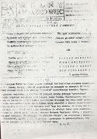 Wolny Związkowiec, 1983, z dnia 20 marca