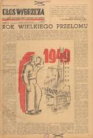 Głos Wybrzeża : organ Komitetu Wojewódzkiego Polskiej Zjednoczonej Partii Robotniczej, 1949.07.28 nr 205