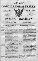 Gazeta Rządowa Królestwa Polskiego 1840 III, No 161