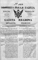 Gazeta Rządowa Królestwa Polskiego 1840 III, No 160