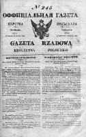 Gazeta Rządowa Królestwa Polskiego 1840 IV, No 245