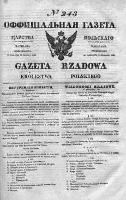 Gazeta Rządowa Królestwa Polskiego 1840 IV, No 243