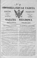Gazeta Rządowa Królestwa Polskiego 1840 I, No 2