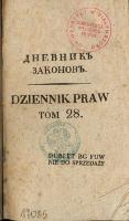 Dziennik praw Królestwa Polskiego. T. 28, nr 92-94.