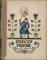 Rzeczy Piękne 1925, R. 5, z. 9-12
