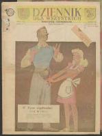 Dziennik dla Wszystkich : dodatek niedzielny 1947 (12 VII)