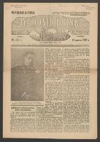Tygodnik Polski. R. 15, 1937 nr 12/774 (21 III)