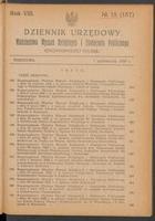 Dziennik Urzędowy Ministerstwa Wyznań Religijnych i Oświecenia Publicznego Rzeczypospolitej Polskiej. R. 8, 1925 nr 15 (1 X)