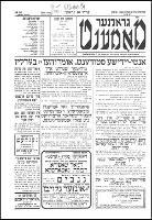 Der Grodner Moment, Jorg.9, no 20 (24 stycznia 1932)
